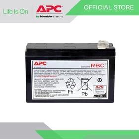 Baterai UPS APC APCRBC125 /