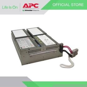 Baterai UPS APC RBC132 / RB