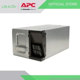 Baterai UPS APC RBC143 / RB