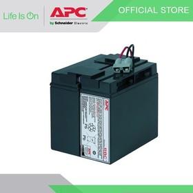 Battery UPS APC RBC148 / Ba