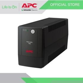 UPS APC BX650 BX650LI-MS BX
