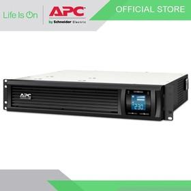 UPS APC SMC2000i2U / SMC200