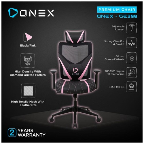 ONEX GE300 Premium Quality Mesh Gaming Chair - Pink