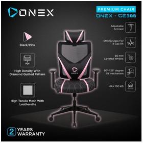 ONEX GE300 Premium Quality