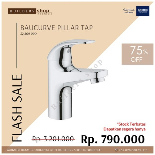 GROHE 32809000 - BauCurve OHM Cold Water Basin
