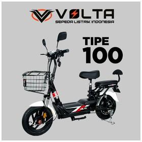 Volta 100 Matte White