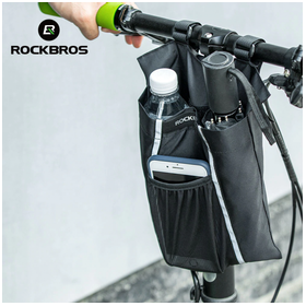 ROCKBROS D48 Bike Handlebar