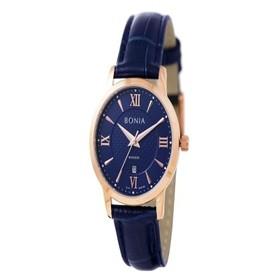 Bonia BR166-2583 Jam tangan