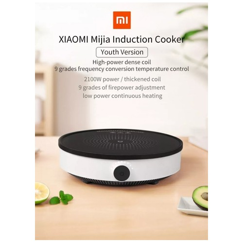 XIAOMI MIJIA Induction Plate Cooker 2100W Youth Version - DCL002M