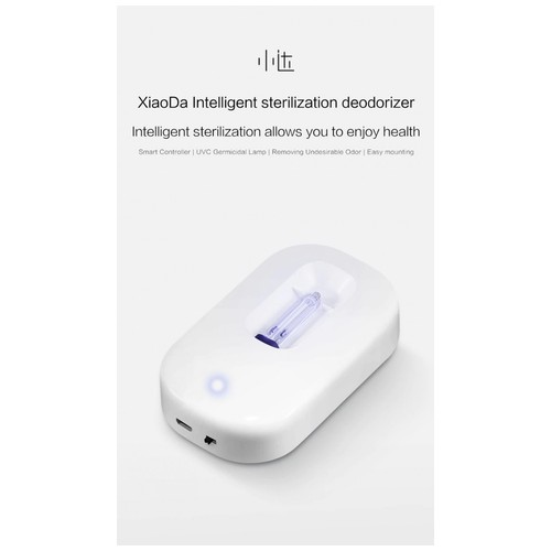 XIAOMI XIAODA Intelligent Sterilization Deodorizer - HD-ZNSJCW-00