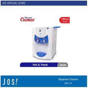 COSMOS WATER DISPENSER CWD