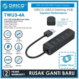 ORICO 4 Port USB 3.0 HUB -