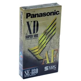 Kaset SVHS Panasonic NV-SE1
