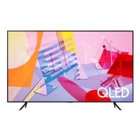 Samsung QLED 4K Smart TV 75