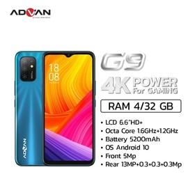 Advan G9 (4/32GB) - Blue