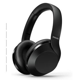 Philips Wireless Bluetooth