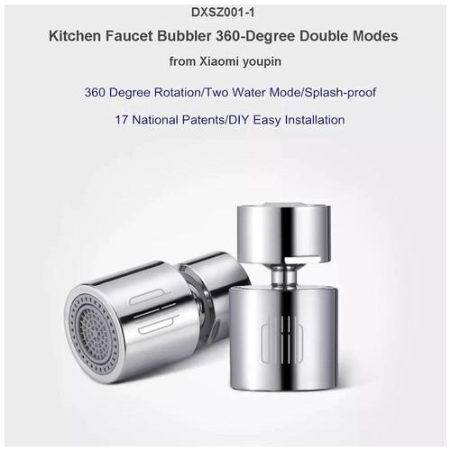 XIAOMI DIIIB - DABAI Dual Function Faucet Water Aerator - DXSZ001