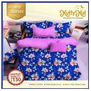Nutty Nut Bed Cover Set Kat
