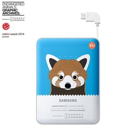 Samsung Animal Power Bank 8