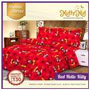 Nutty Nut Bed Cover Set mi