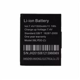 Baterai Zjiang 5805-5802-58