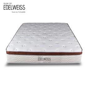 Reveire Mattress Edelweiss