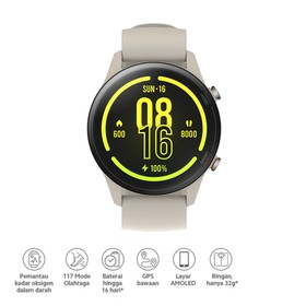 Xiaomi Mi Watch - Beige