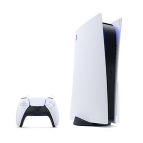 Sony Playstation 5 Disk Dri