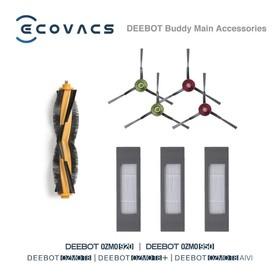 Ecovacs  Aksesoris DEEBOT B