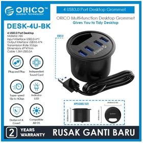 ORICO DESK HOLE 4 Port Hub
