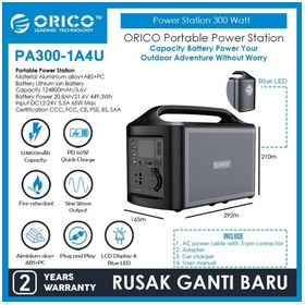 ORICO Portable Power Statio