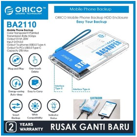 ORICO Mobile phone backup H