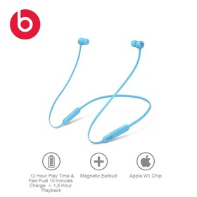 Beats Flex Flame Blue, Wire