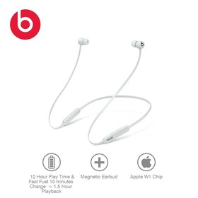 Beats Flex Smoke Grey, Wire