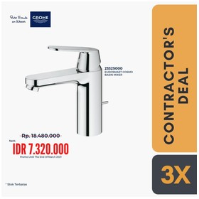 GROHE CONTRACTOR'S DEAL | @