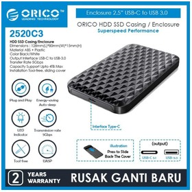ORICO HDD SSD Casing / Encl