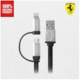 Kabel Data 2in1 Micro USB +