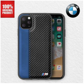 BMW - Leather Carbon Contra