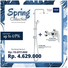 GROHE SPRING COLLECTION 3 -