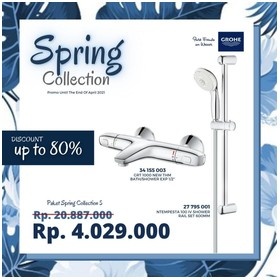 GROHE SPRING COLLECTION 5 -