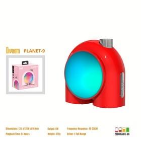 Divoom Planet 9 Mood Lamp -