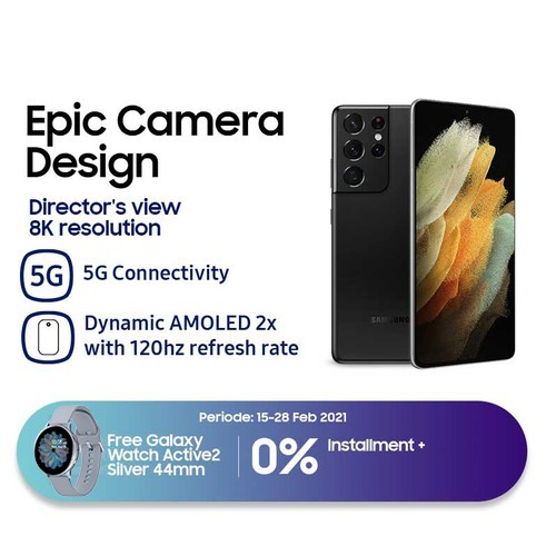 Samsung Galaxy S21 Ultra (RAM 16GB/512GB) - Phantom Black