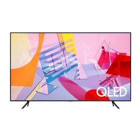 Samsung QLED 4K Smart TV 85