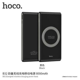 HOCO B32 Powerbank 8000mAh