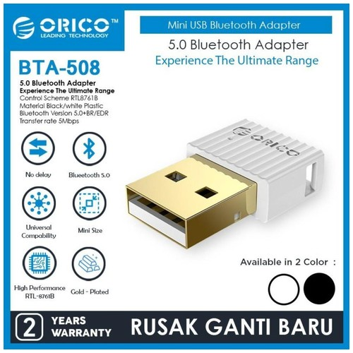 ORICO USB Bluetooth Dongle V5.0 Adapter - BTA-508 - WHITE