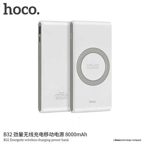 HOCO B32 Powerbank 8000mAh Fast Charging 2.1A Support Wireless Charging - White