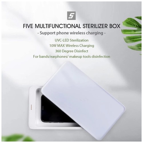 FIVE Sterilizer Box Disinfection UV Wireless Charger 10W - YSXDH001WX