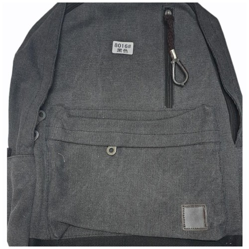Backpack (8016) - Black