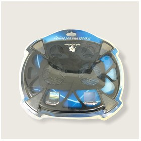 HUNPOL Cooling Pad With Spe