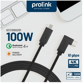 Prolink Charger Cable 100W